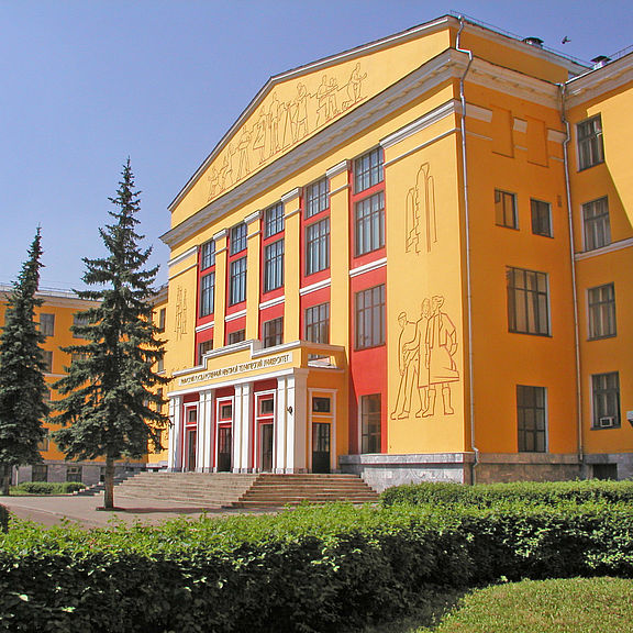 Hauptgebäude der Ufa State Petroleum Technological University